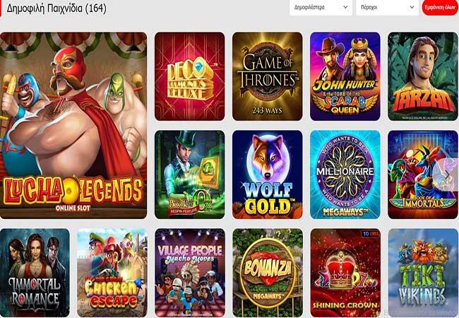 Winmasters.gr: Τώρα έχεις Δεύτερη Ευκαιρία* στο καζίνο!