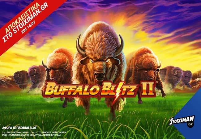 Σούπερ προσφορά* στο Buffalo Blitz II ΑΠΟΚΛΕΙΣΤΙΚΑ στη Stoiximan!